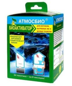 Atmosbio_600-500x500