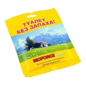 Septic_50-500x500