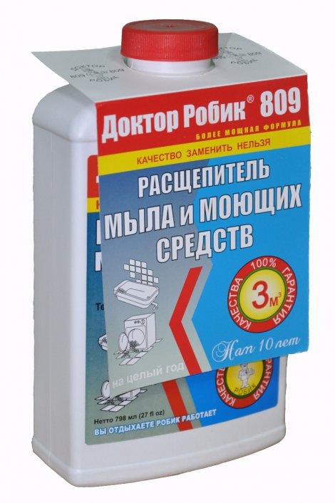 dr809_1255
