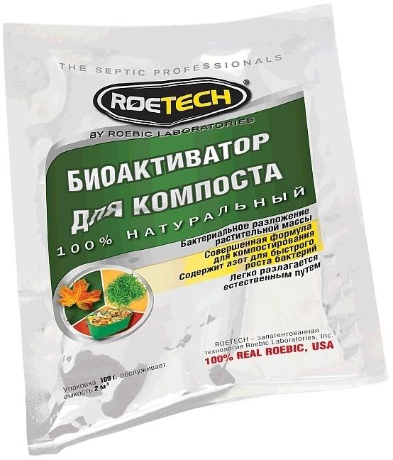 roetech_ca_bakterii_dlya_uskoreniya_kompostirovaniya_1