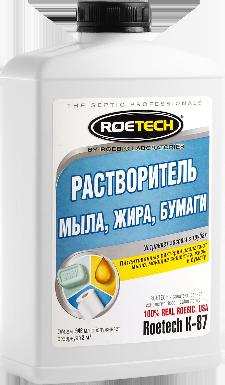 roetech_k-87_bakterii_dlya_septika_i_vygrebnoj_yamy_1